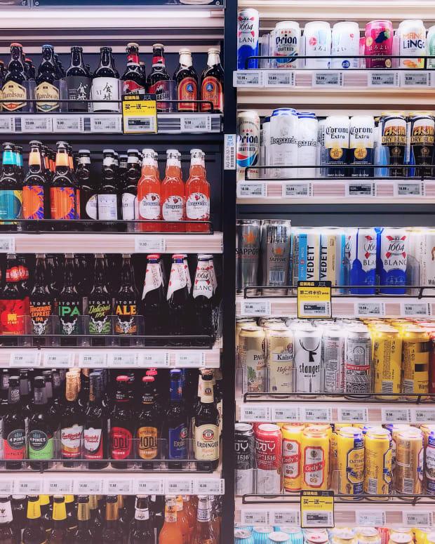 pexels - beer buy fridge store liquor